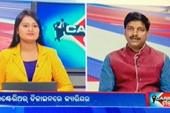 Career Guide at News chanel 1