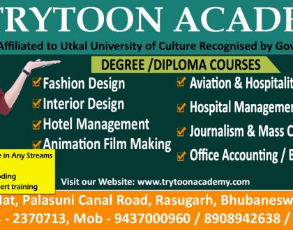 Study at Top Govt college for Fashion Design,Interior Design,Hotel Management,Animation vfx,Photography,Web Design, Aviation Hospitality in Bhubaneswar Odisha