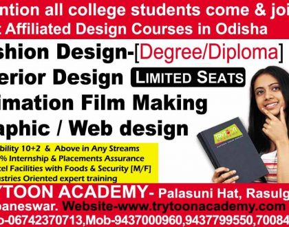Best college listed for Fashion design,Interior Design,Animation design,Hotel management courses provide Degree and Diploma syllabus.