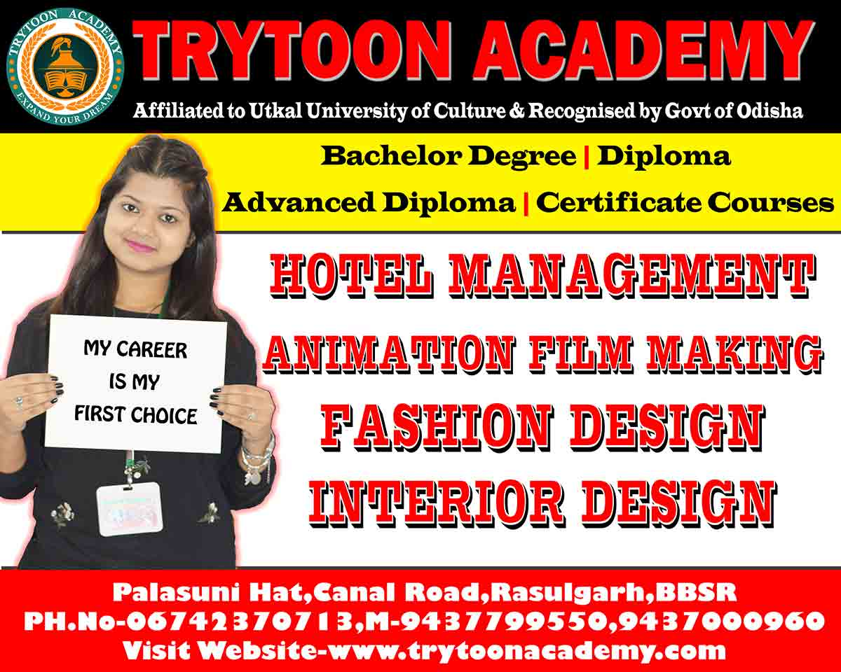 Best College For Designing Courses In Bhubaneswar Odisha