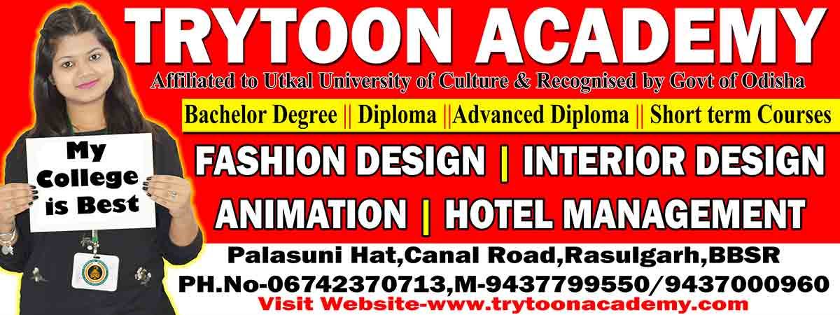 Top DESIGNS AND HOTEL MANAGEMENT College in Bhubaneswar
