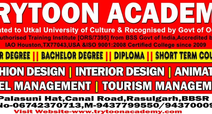 design and management college in odisha