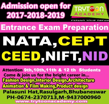 NATA,CEPT,NID, NIFT, CEED, IIT & Other Fashion and Design Entrance Exams