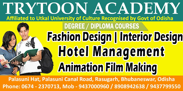 Top ranking college in Bhubaneswar provide fashion design,interior design and Hotel Management courses