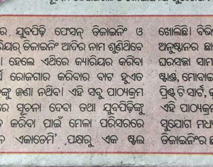 Trytoon Academy Press release at Pratidina News paper